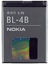 Nokia BL-4B Phone Battery