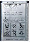 Sony Ericsson BST-36 Standard Battery