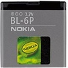 Nokia Genuine Nokia BL-6P Phone Battery