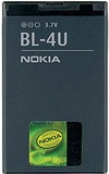 Nokia BL-4U Phone Battery