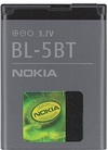 Nokia BL-5BT Phone Battery
