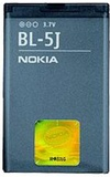 Nokia BL-5J Phone Battery