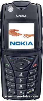 low priced dd76a 70bab Nokia 5140i accessories