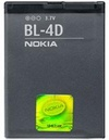 Nokia BL-4D Battery for Nokia N97 Mini