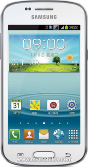 Samsung Galaxy Trend II Duos (S7572)